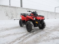 Квадроцикл Can am BRP Outlander L