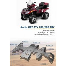 Защита днища для квадроцикла Arctic Cat 700/500 TRV  от 2011 г