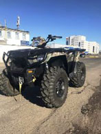 Квадроцикл Polaris Sportsman 570 Camo