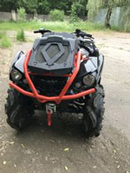 Can-am Outlander BRP XMR 570L