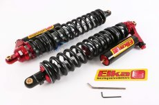 Передние амортизаторы elka suspension stage 4  brp maverick 1000/ 1000 xmr/ max 1000